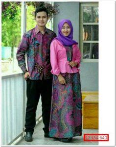 Model baju batik masakini untuk resepsi pernikahan