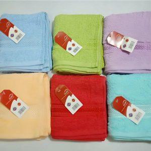 Jual Handuk Merah Putih Polos Harga Murah