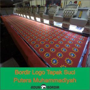 Jasa Bordir Logo Tapak Suci Putera Muhammadiyah